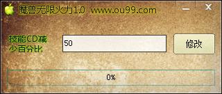 偶久无限火力模式1.0  [自定义CD技能+无限魔法]