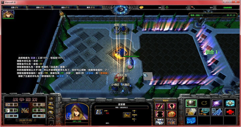 战争游戏1.0.5解除平台限制+解锁商城特权+地图平台等级99级