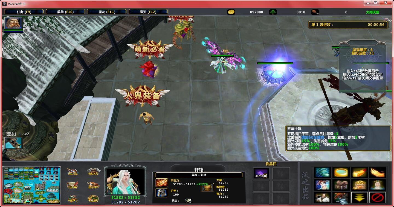 大闹天宫1.0.0解锁商城特权+地图平台等级99级