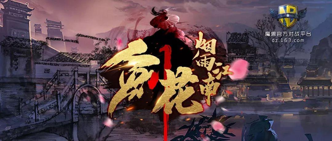剑花,烟雨江南新手图文攻略+隐藏密码