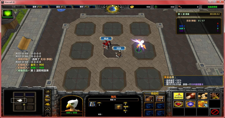 魔兽对对碰1.0.18商城特权+平台99级