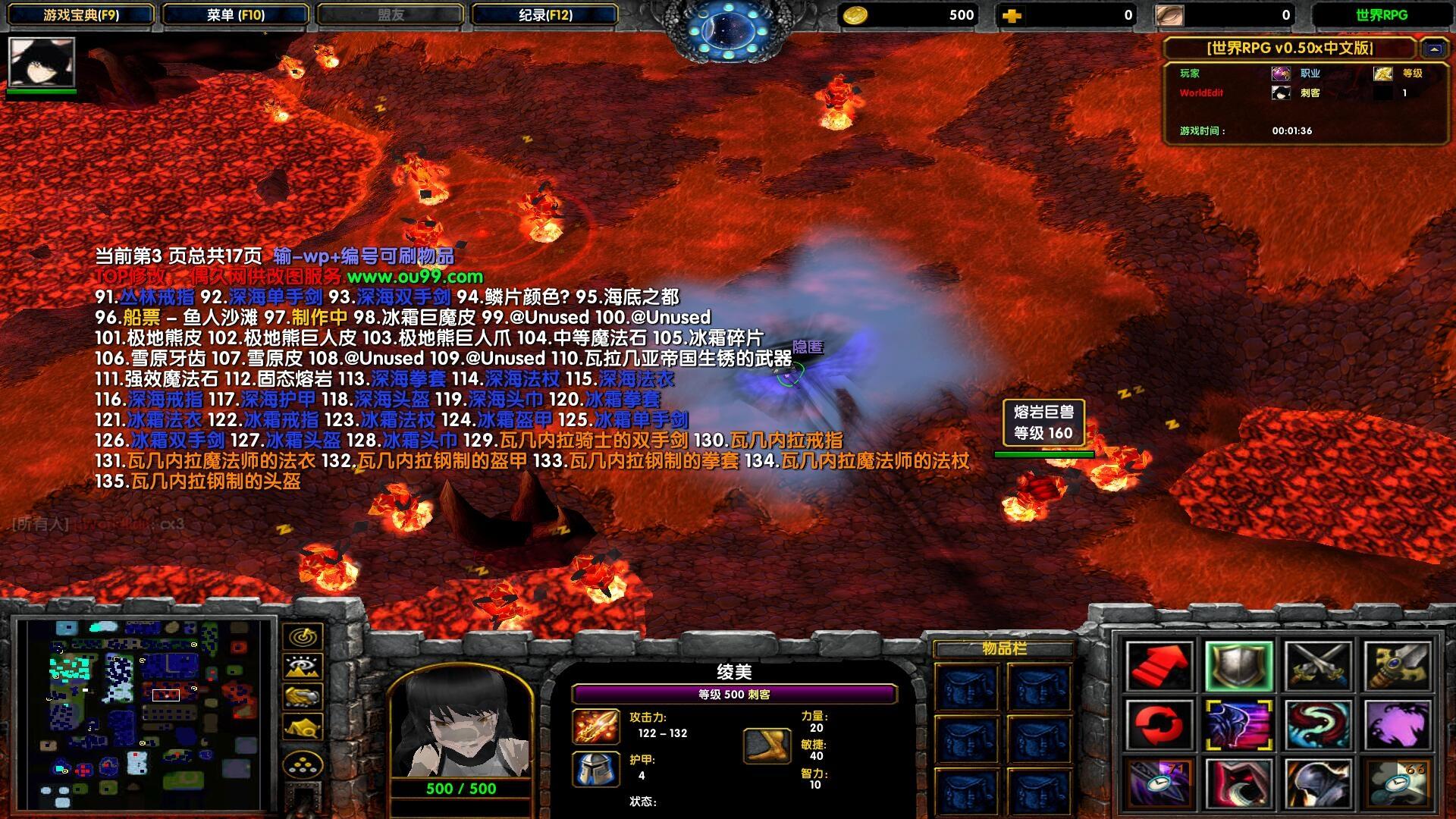 世界RPGv0.50x中文版TOP破解 可通檔+無疲勞值+高爆幾率+刷粉塵\結晶+刷物品+BOSS徽章