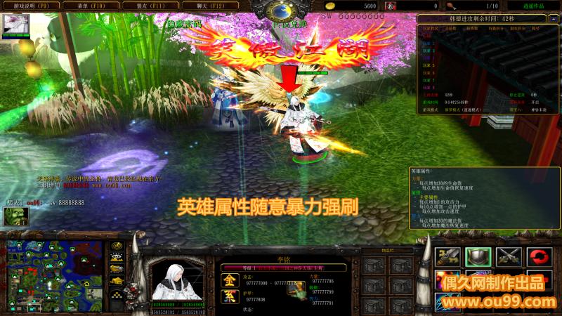 偶久修改器X3.1 暴力破解器+改图一条龙+魔兽作弊器+正版注入器+war3作弊器
