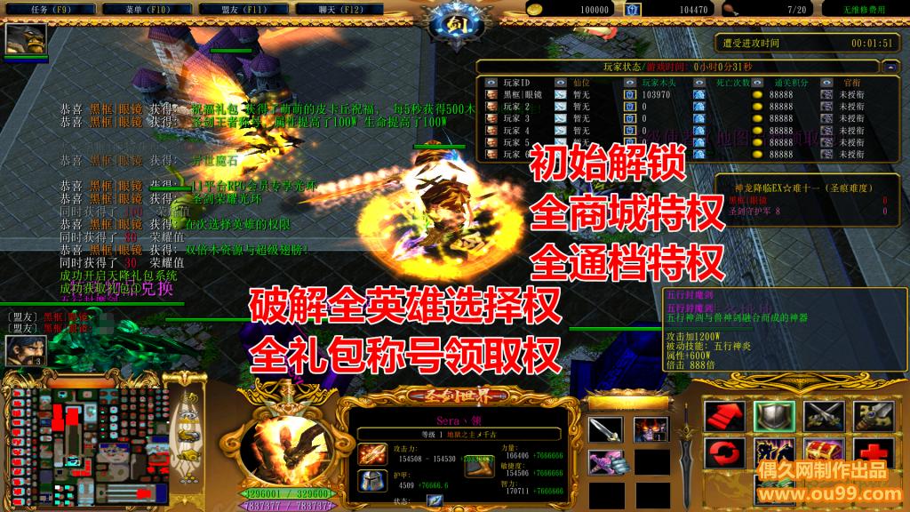 圣剑世界2.4.4龙神降临黑式破解
