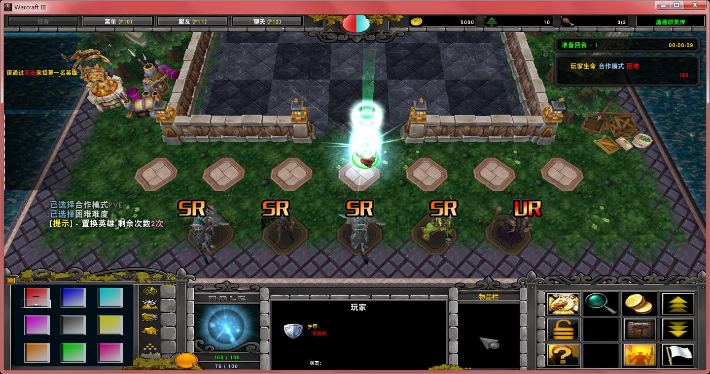 魔兽群英传1.0.1解锁商城特权+平台等级99级