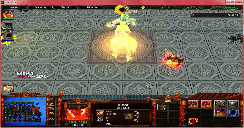 梦幻修仙1.0.0解除平台限制+地图平台等级99级