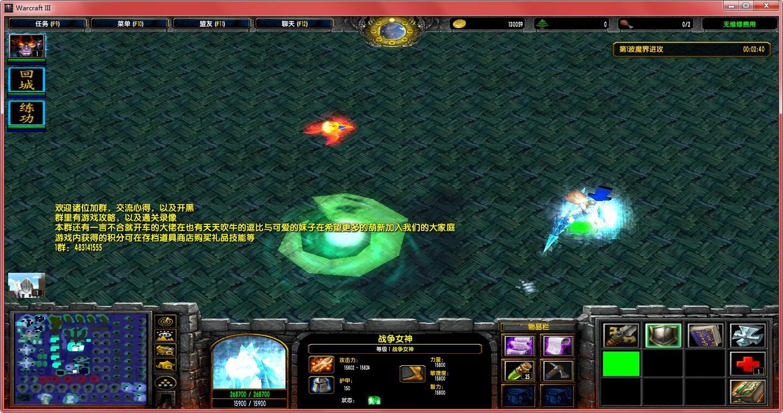 仙侠缘路1.0.2解除平台限制+解锁商城特权+地图平台等级99级