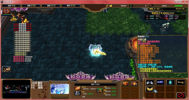 屠魔斩仙1.1.1解锁商城特权/地图平台等级99级