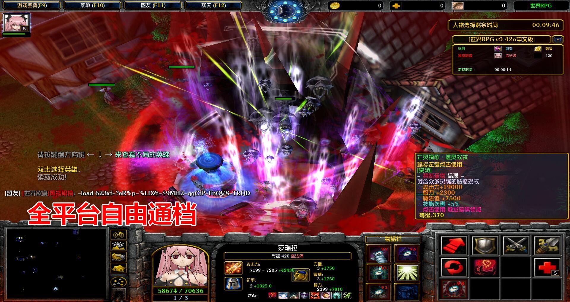 世界RPGv0.42o中文破解版