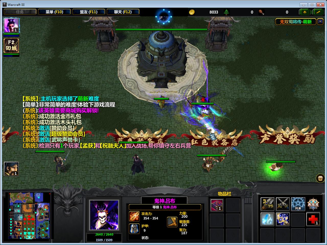 游戏界面2.png