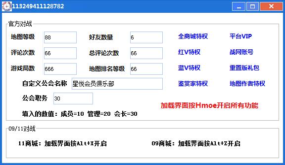 软件界面.png