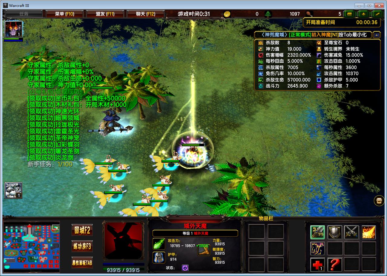 游戏界面.png