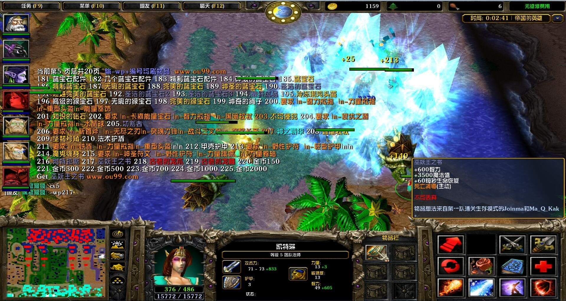 帝国的英雄v1.3.22汉化版黑式破解