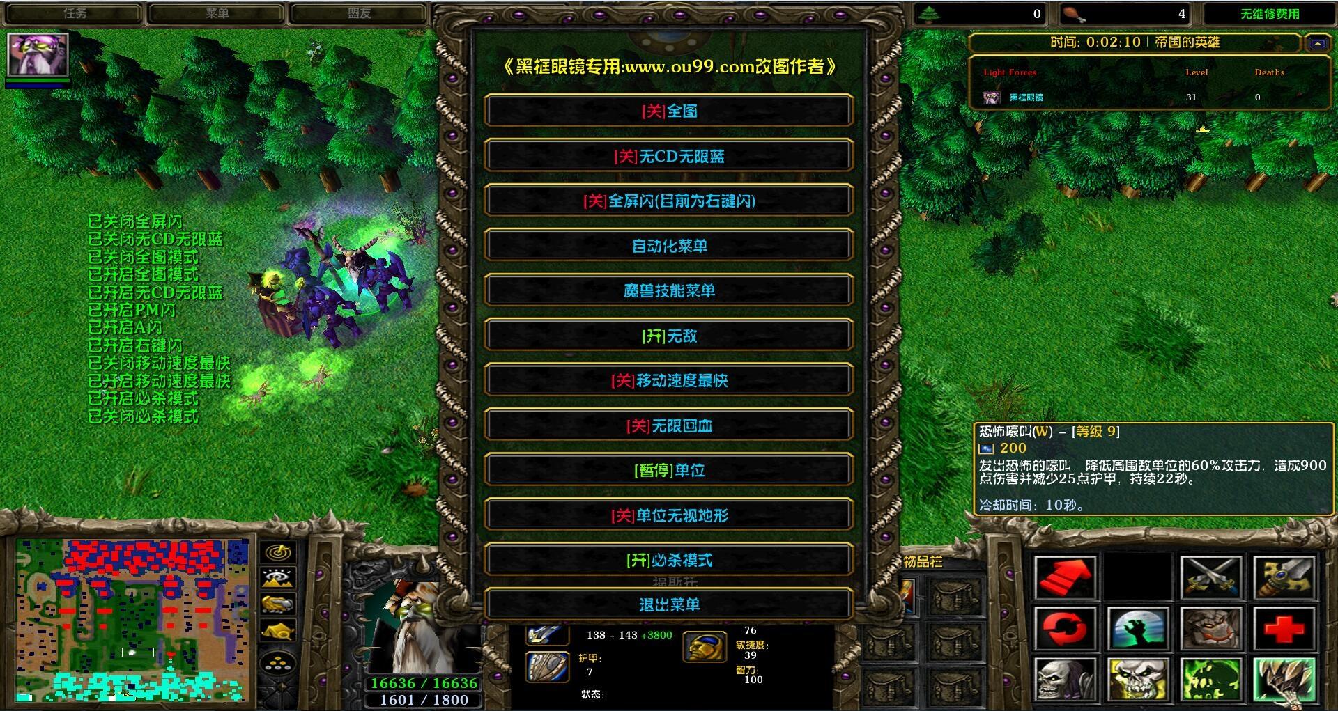 帝国的英雄汉化版v1.3.23黑式破解