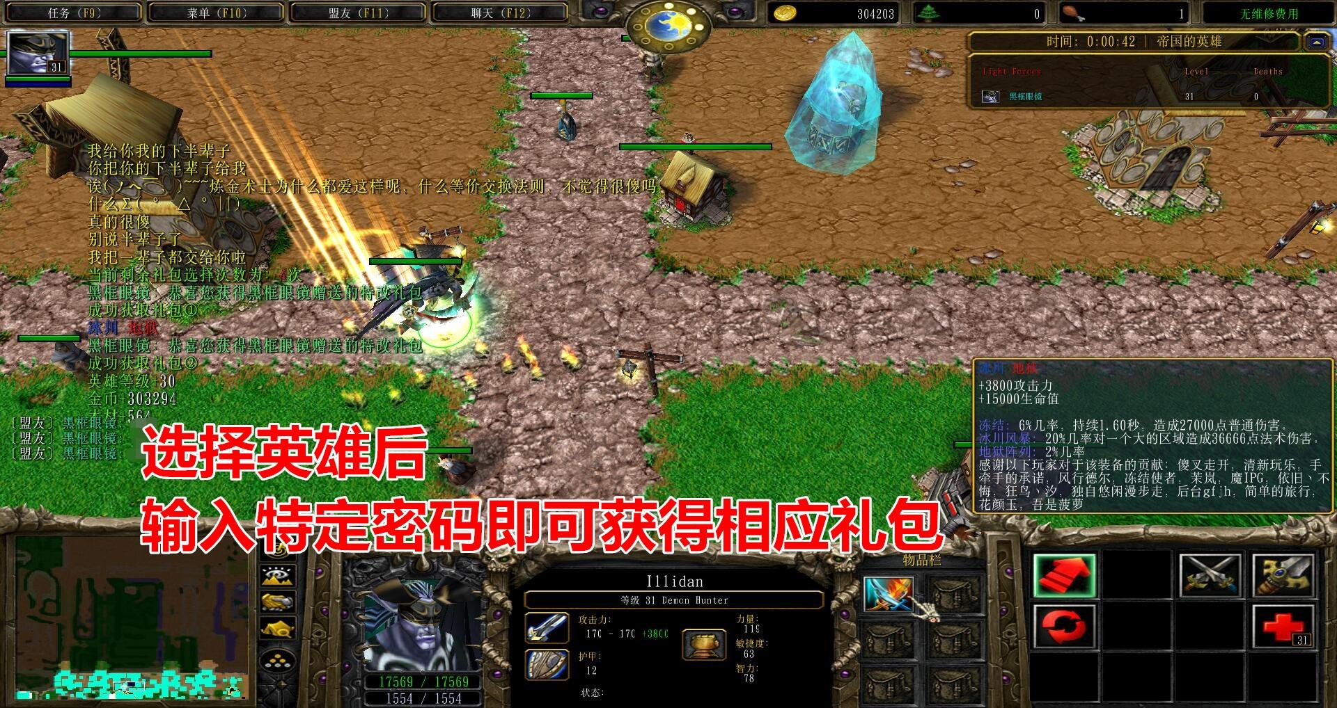 帝国的英雄汉化版v1.3.34黑式破解