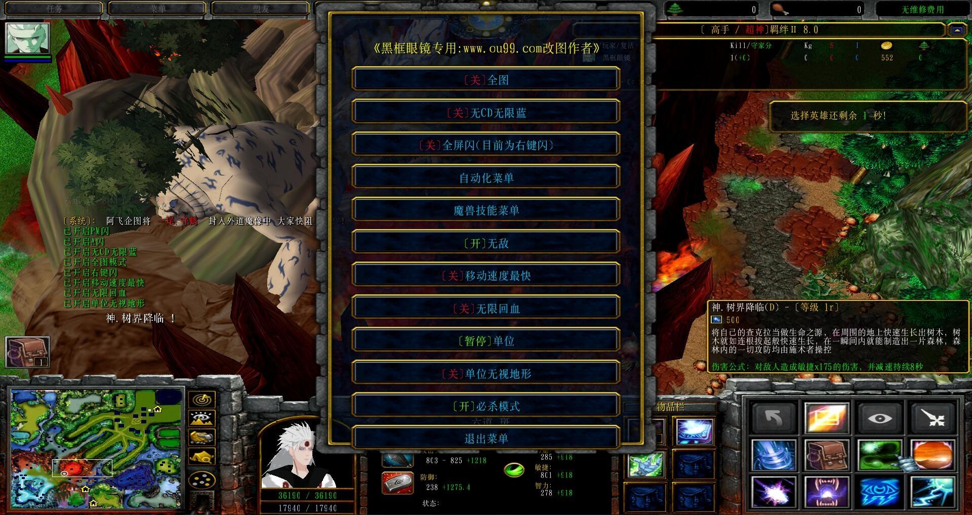 火影忍者羈絆II 8.0.0黑式破解 全限定英雄+仙人之魂禮包+去除平臺限制+無CD全屏閃