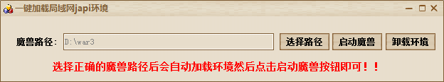 界面.png
