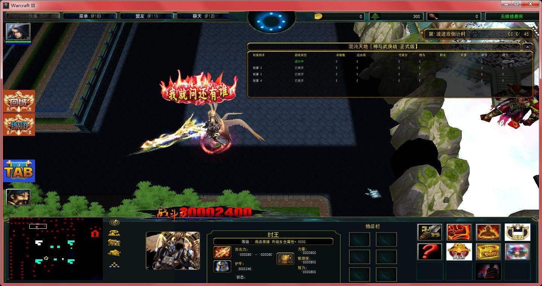 神与武庚战1.0.7商城特权+平台99级