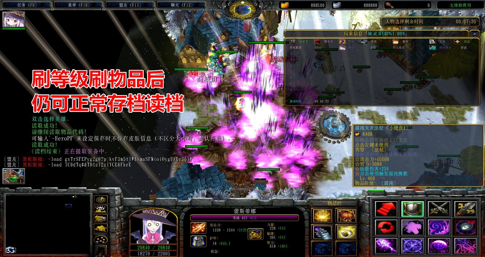 妹灵ⅡORPG1.00N黑式破解