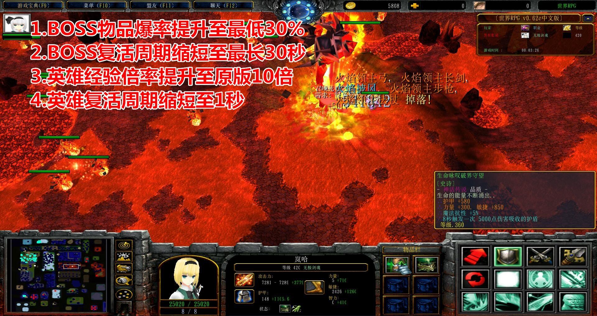 世界RPGv0.62e中文版黑式破解