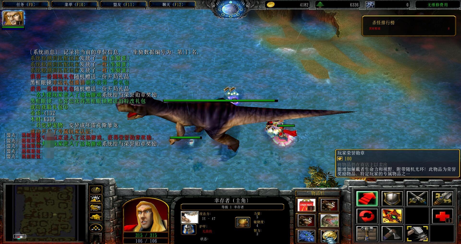 侏罗纪-逃出神秘岛5.4.2黑式破解
