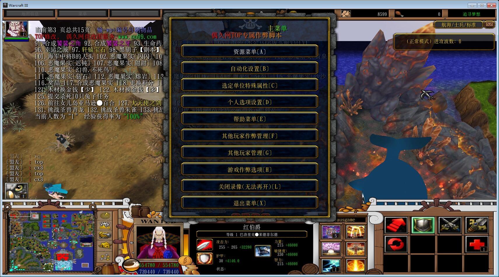 王者航海3.2.5TOP破解 解锁全英雄+全商城特权+古代兵器礼包+解除武器限制+刷物品无CD