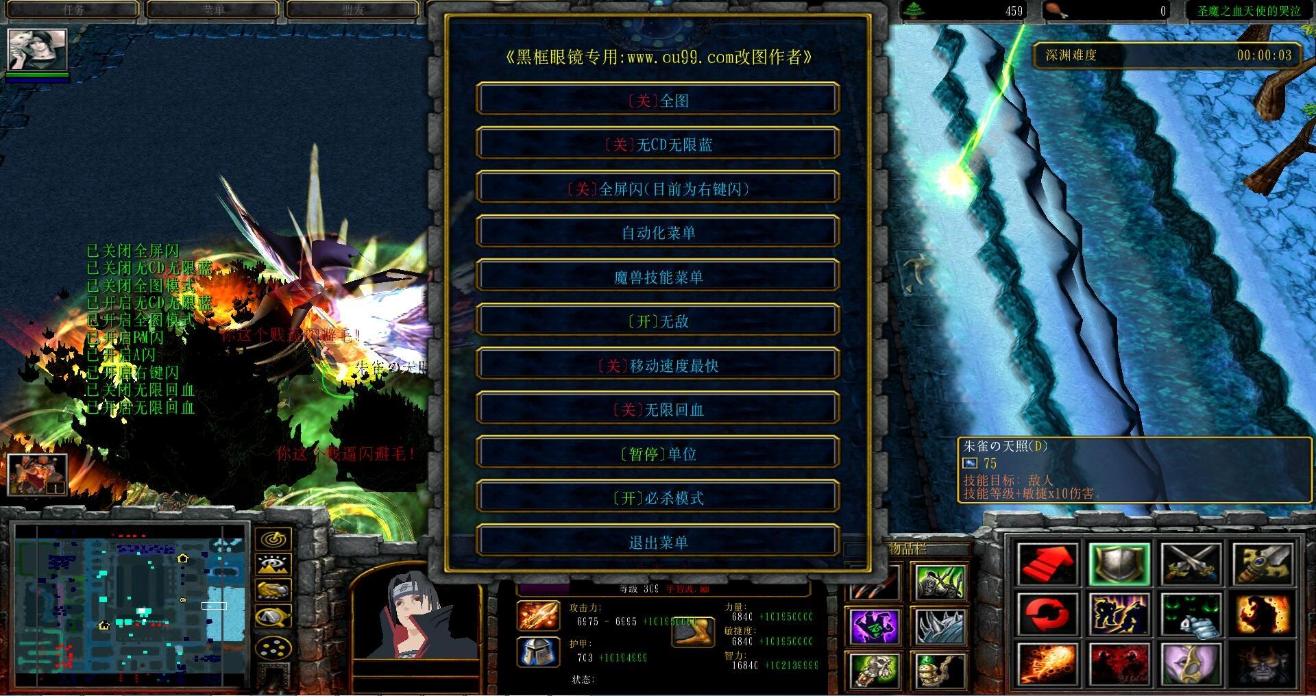 圣魔之血13.3圣域篇黑式破解 全限定英雄+全隐藏装备+圣魔之翼+复活加快+无CD全屏闪