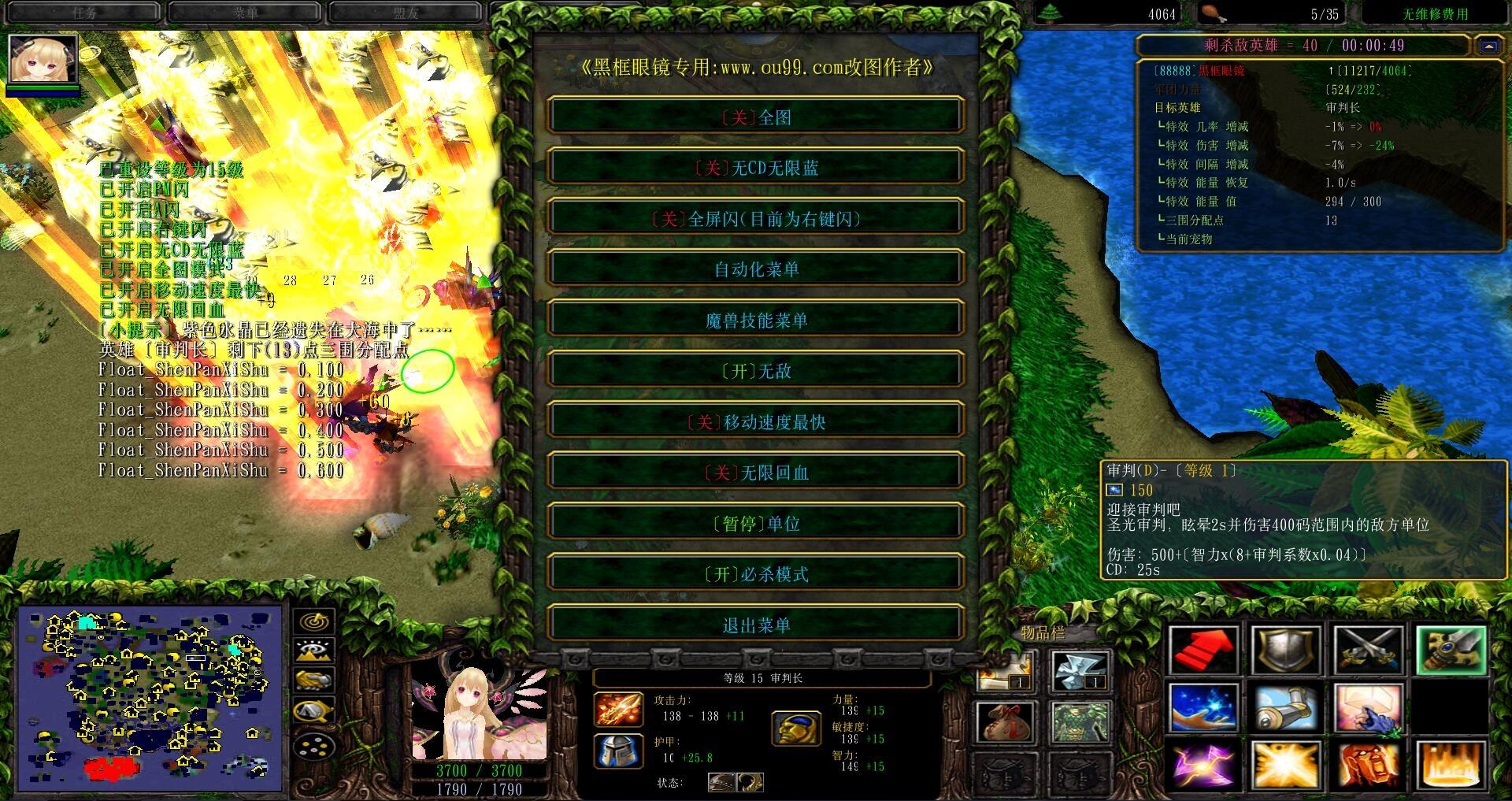 翡翠花园7.0.47特别版黑式破解