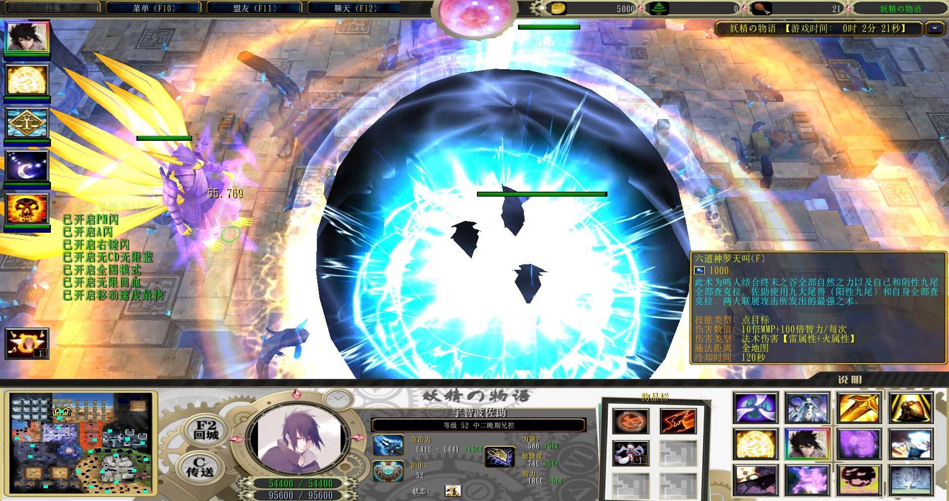 妖精の物语3.12a黑式破解