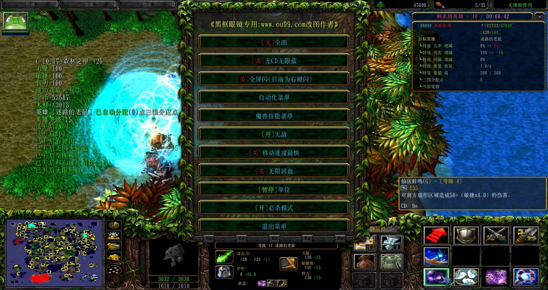 翡翠花园7.0.50特别版黑式破解