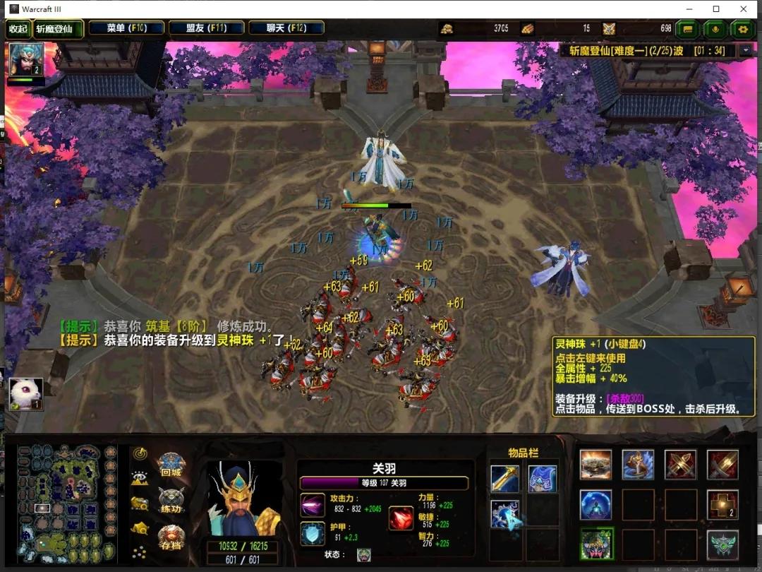 斩魔登仙-新手攻略:每张防守地图都会将游戏内的节奏放在至关重要的位置