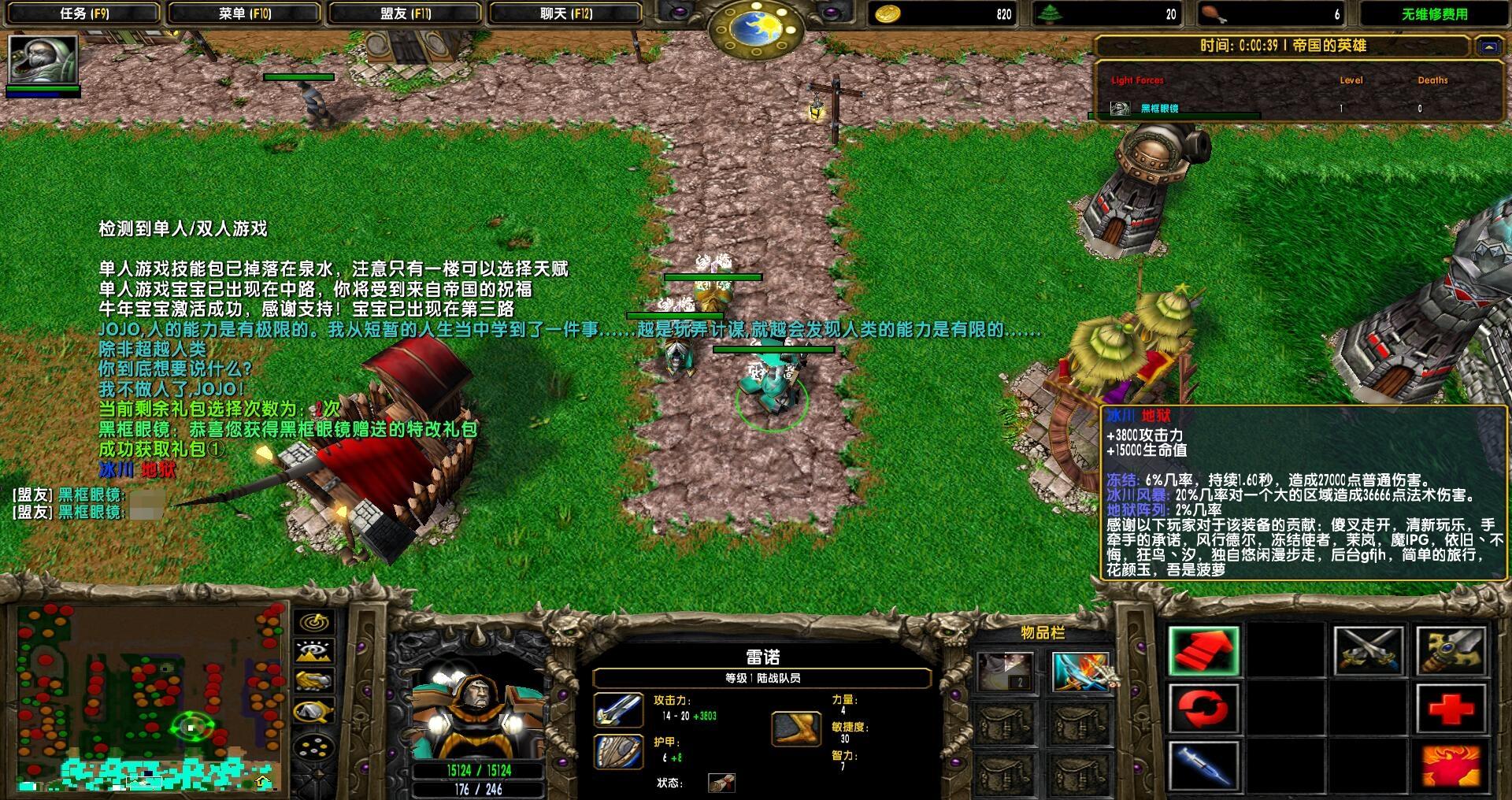 帝国的英雄1.4.8汉化版黑式破解