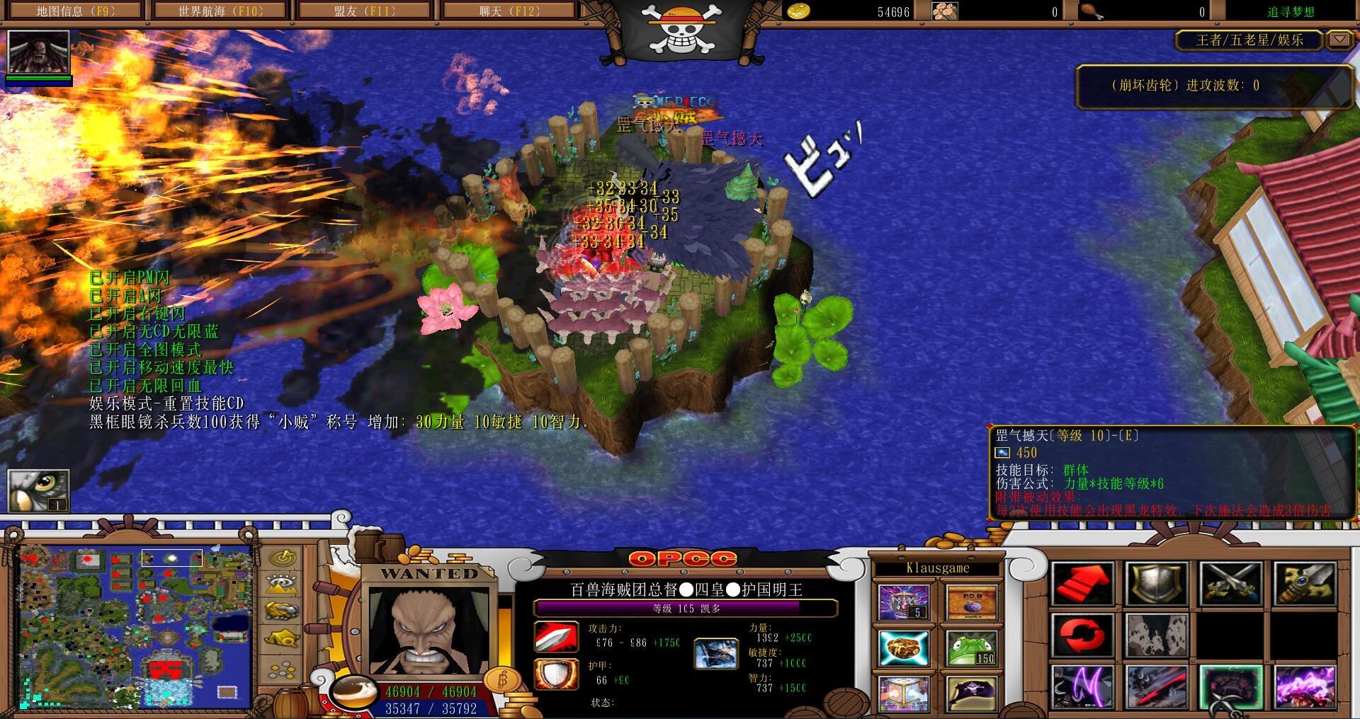 王者航海3.2.9黑式破解