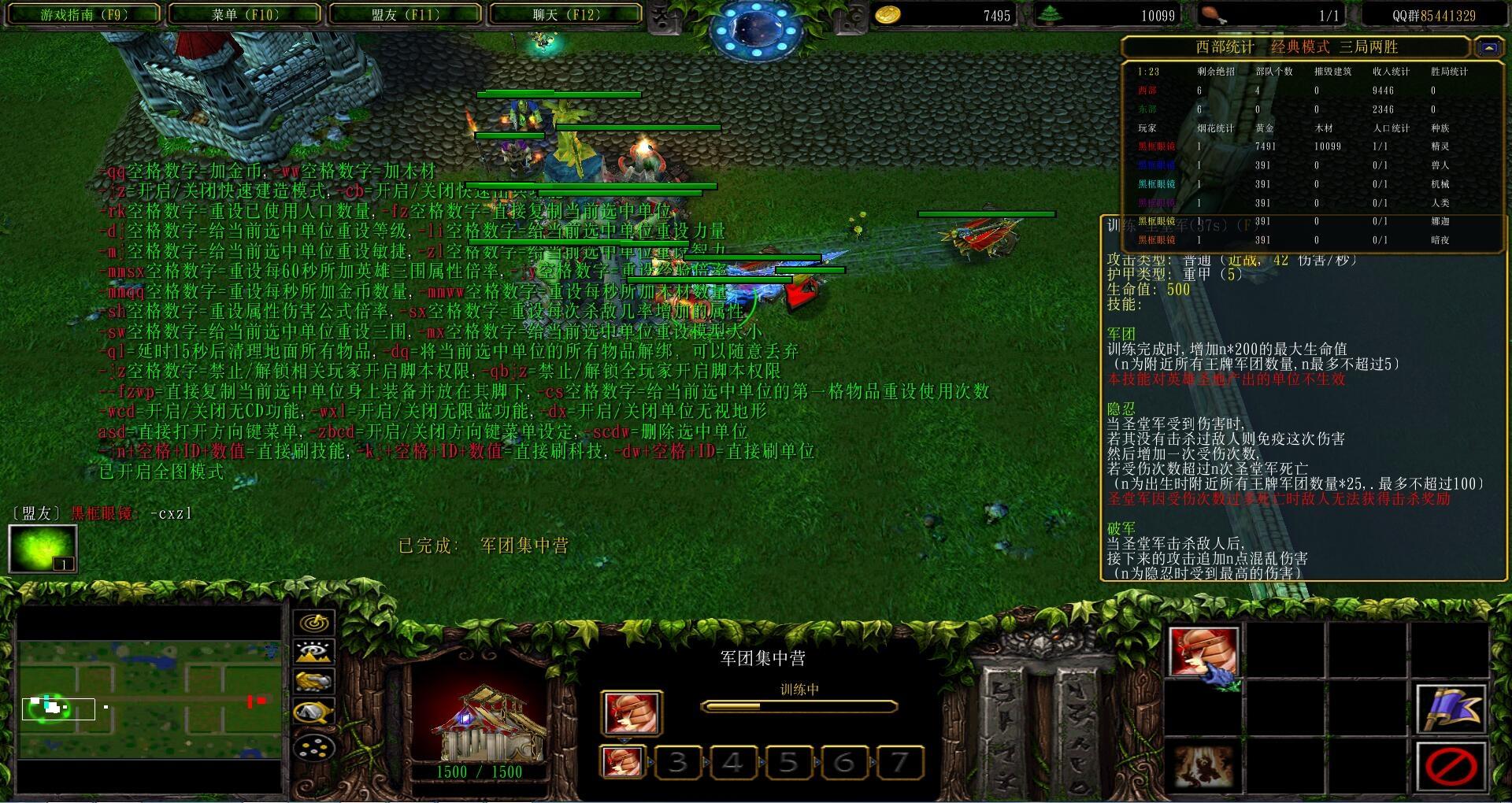 城堡战争2.6.10黑式破解