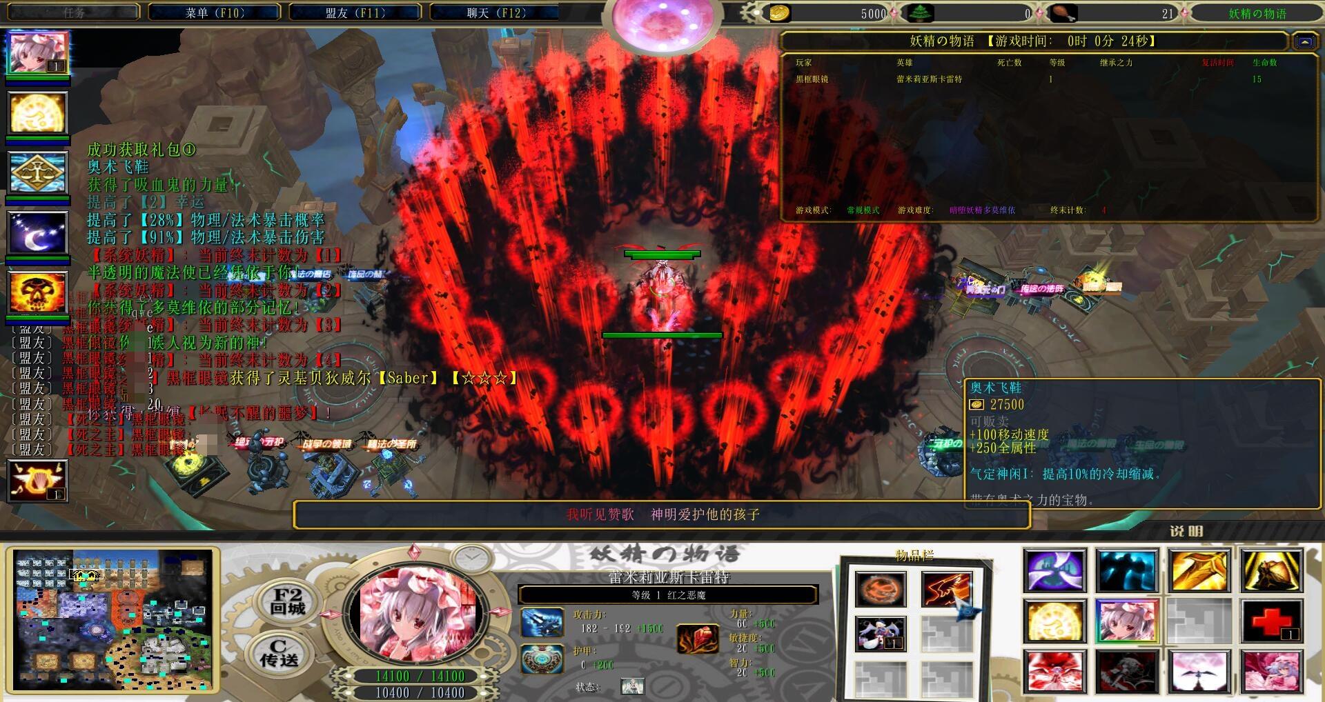 妖精の物语3.15a黑式破解