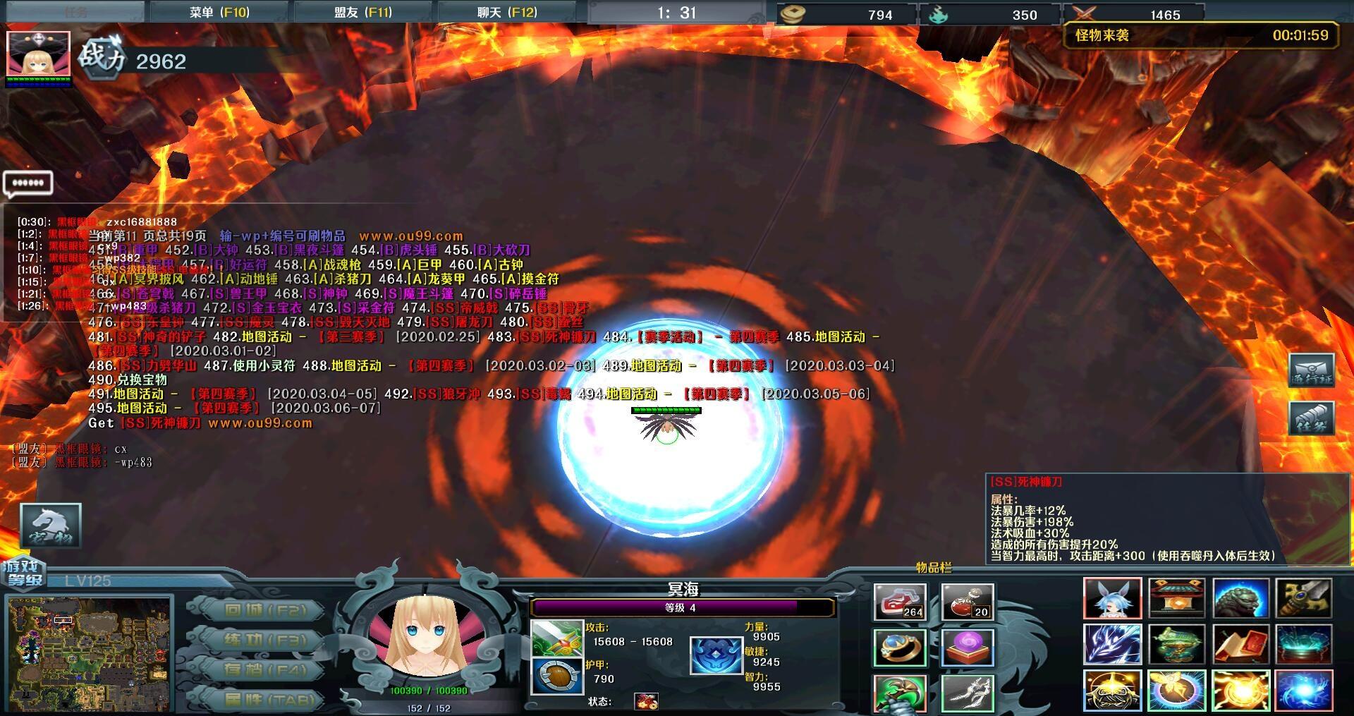 十殿阎罗3.0.0黑式破解版