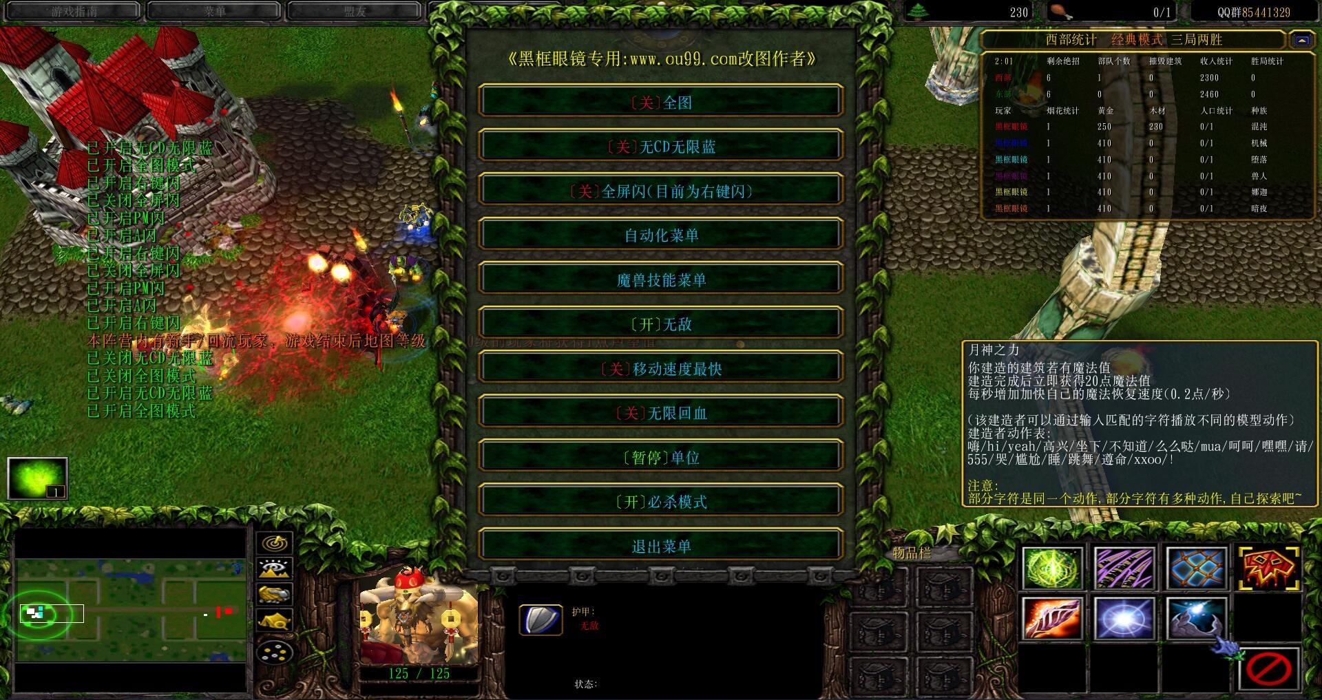 城堡战争2.7.5黑式破解版