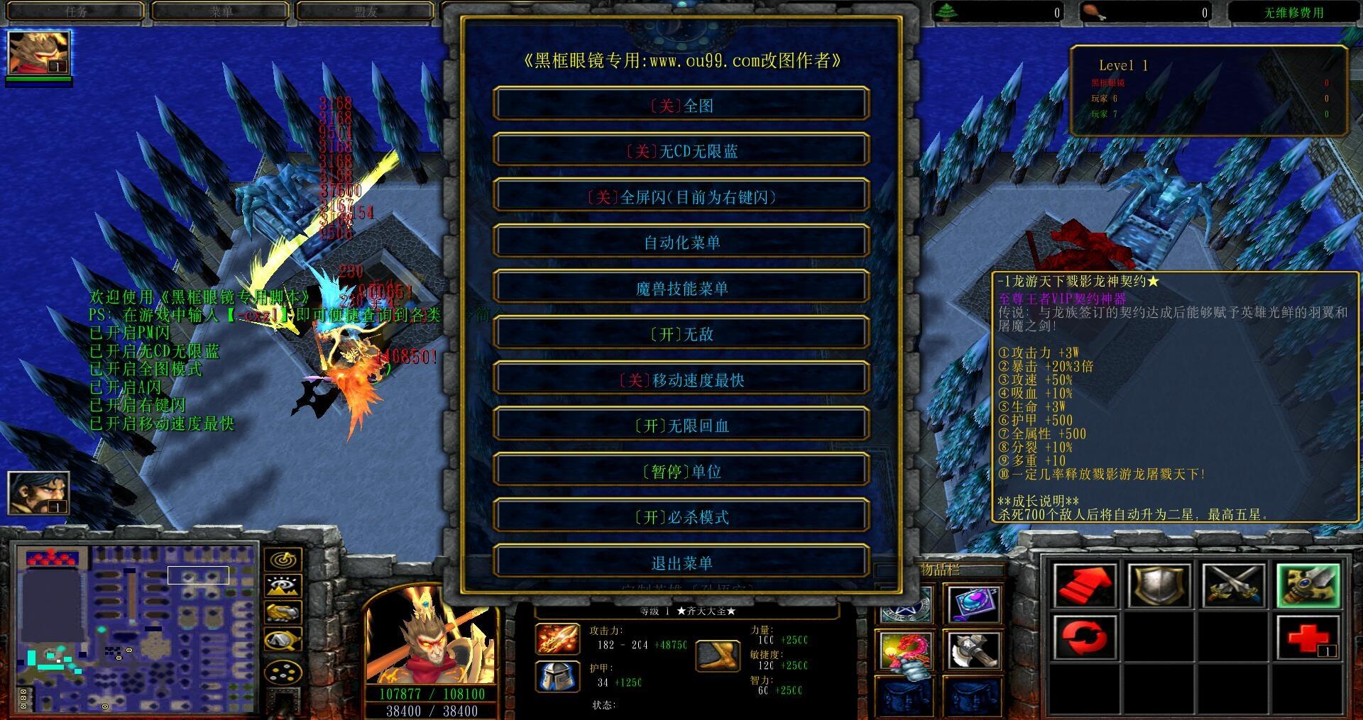 龙神契约2.3.0