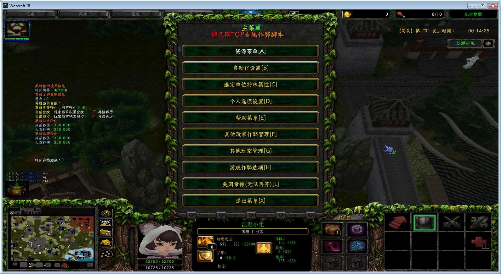 乱世楚歌问仙志3.0.3TOP破解 全定制英雄+贵族礼包+赞助宠物+鬼谷天书+秒速复活