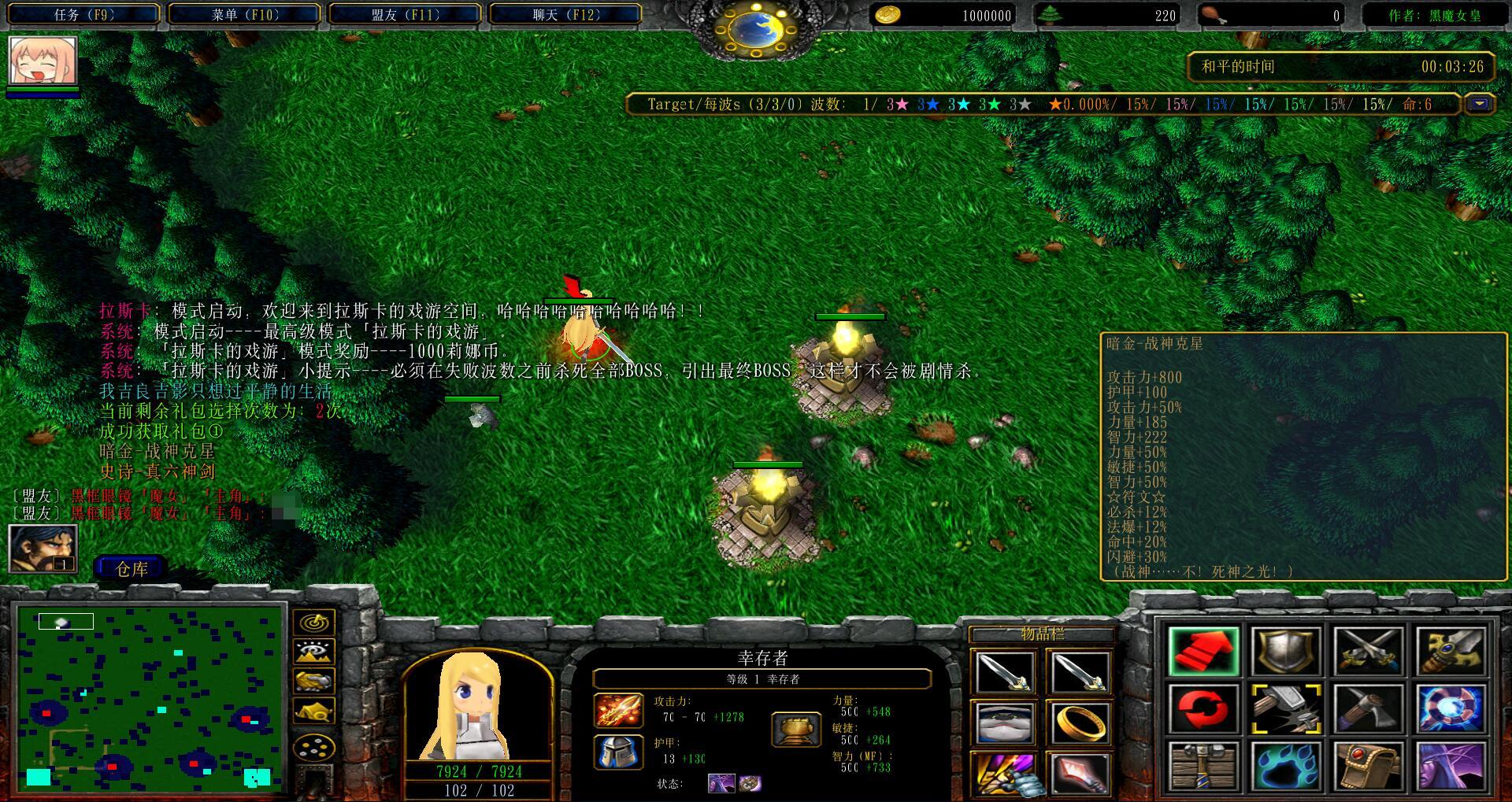 魔幻森林的仙女龙3官方正式版7.7.9破解