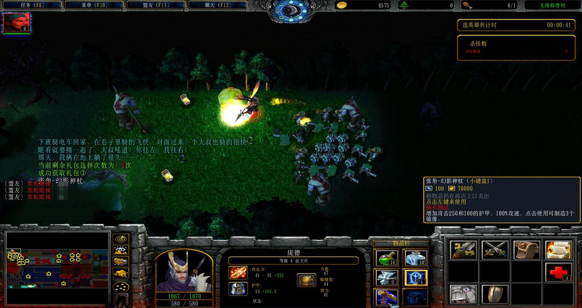幻想曹操传II 1.0.37破解