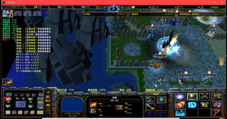 魔幻海II 1.4.5商城特权+地图平台99级
