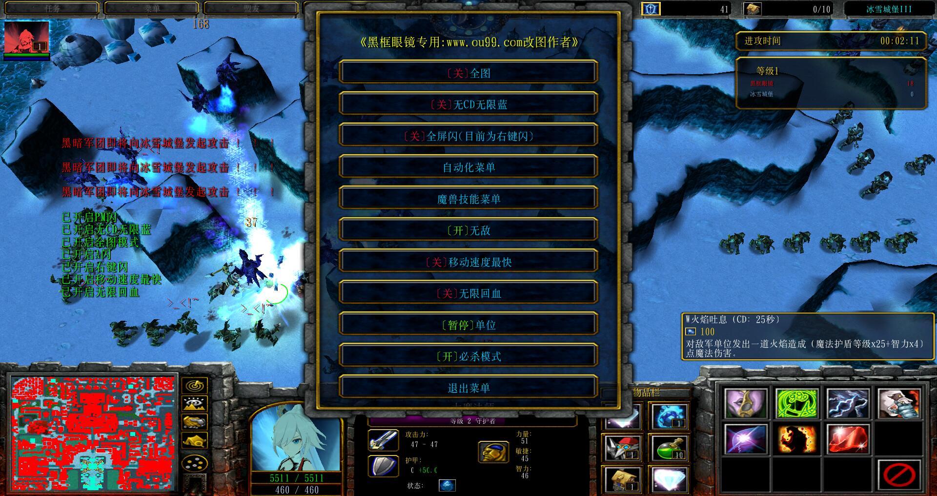冰雪城堡III1.8.0破解