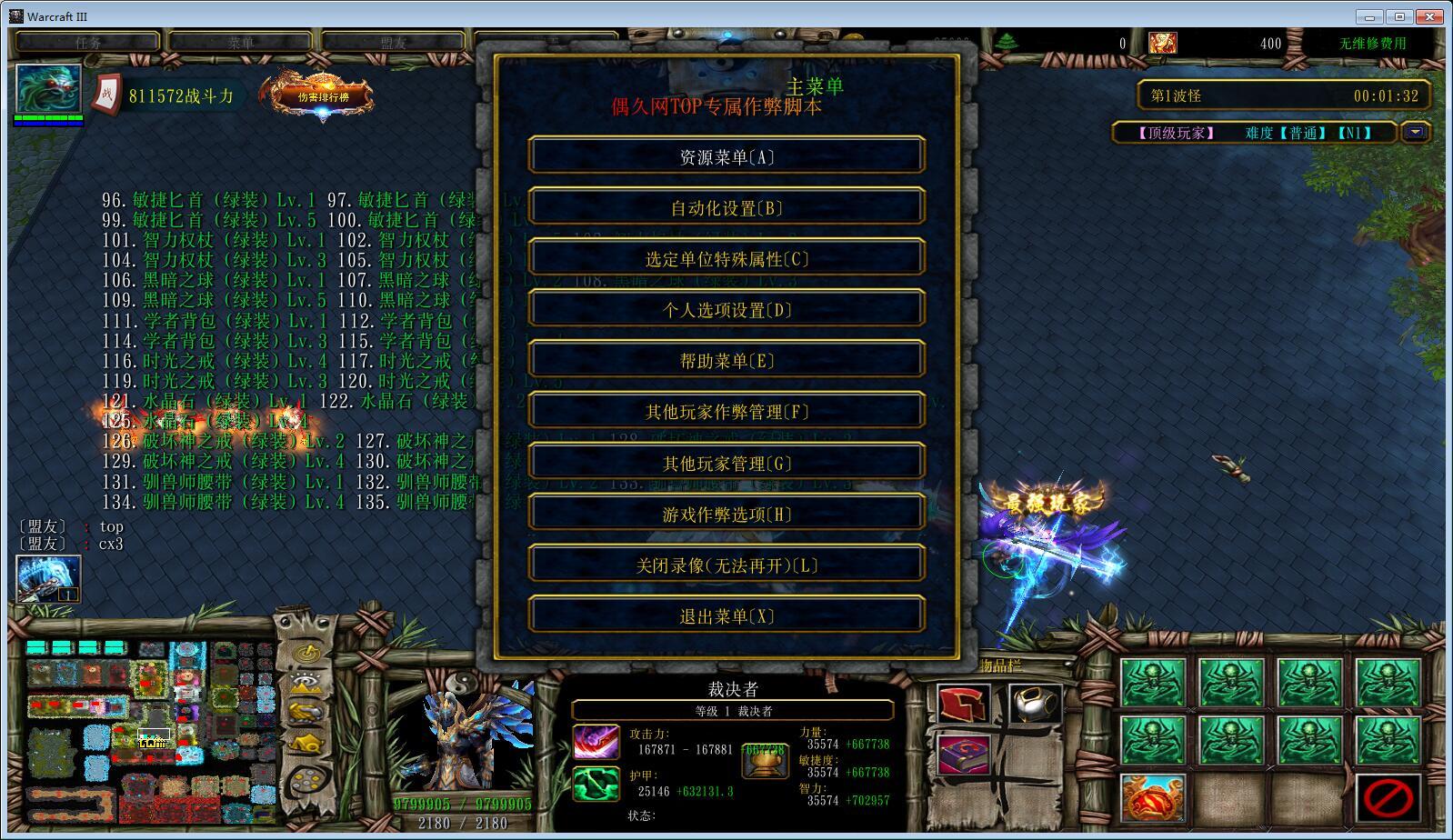 顶级玩家1.2.3破解版 解锁全英雄+全商城特权+存档通关道具+狼牙锤+刷物品无CD