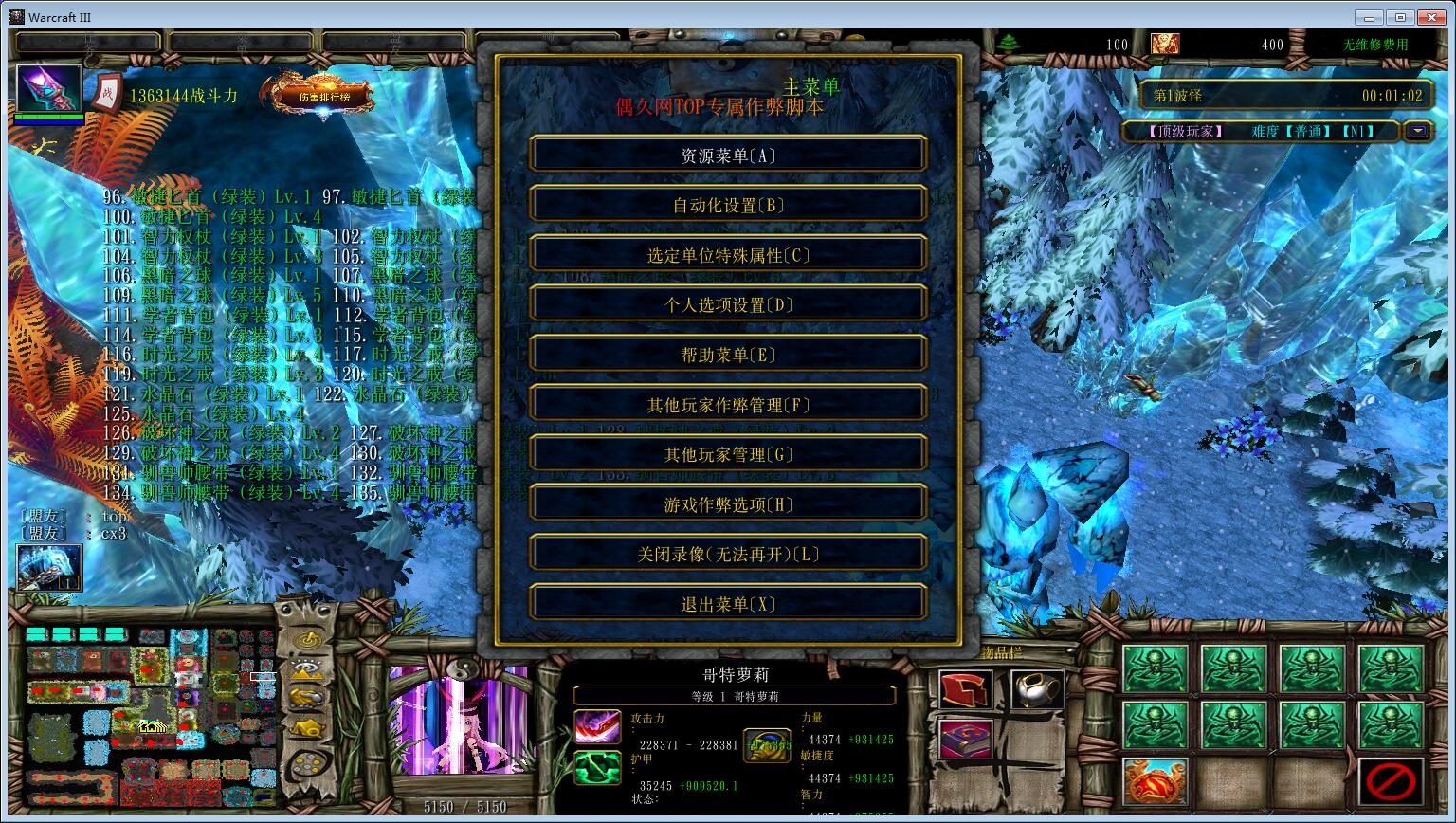 顶级玩家1.3.0破解版 解锁全英雄+全商城特权+存档通关道具+狼牙锤+刷物品无CD
